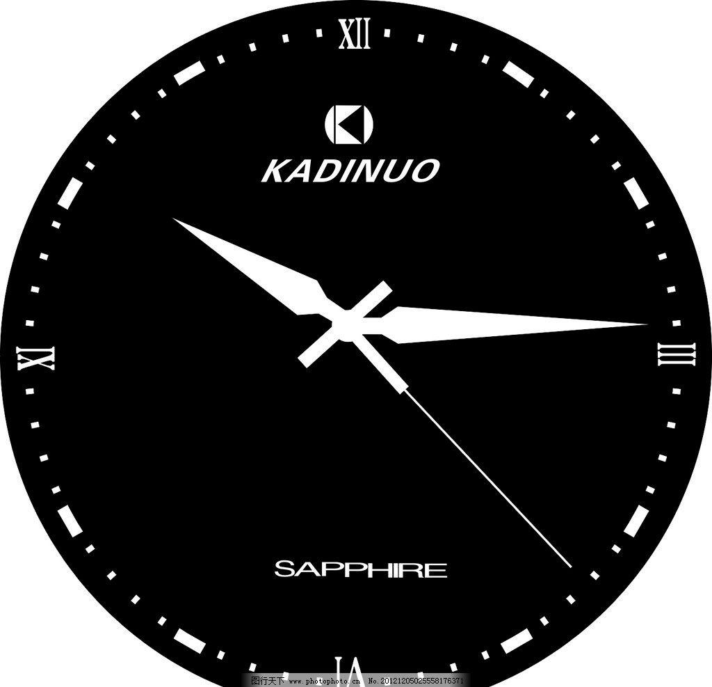 凡哲表 手表 表盘 钟表 黑色 指针 生活用品 生活百科 设计 72dpi jpg
