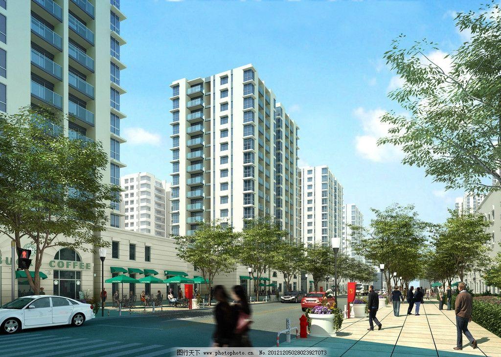 高层住宅 效果图 建筑 商业街