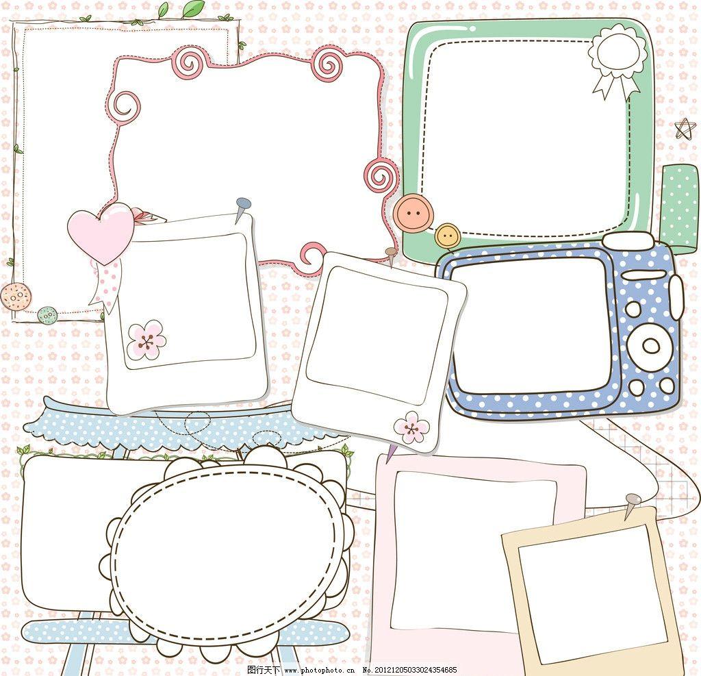 韩式可爱边框 韩国 可爱 边框 相框 圆形 长方形 正方形 心形 花形