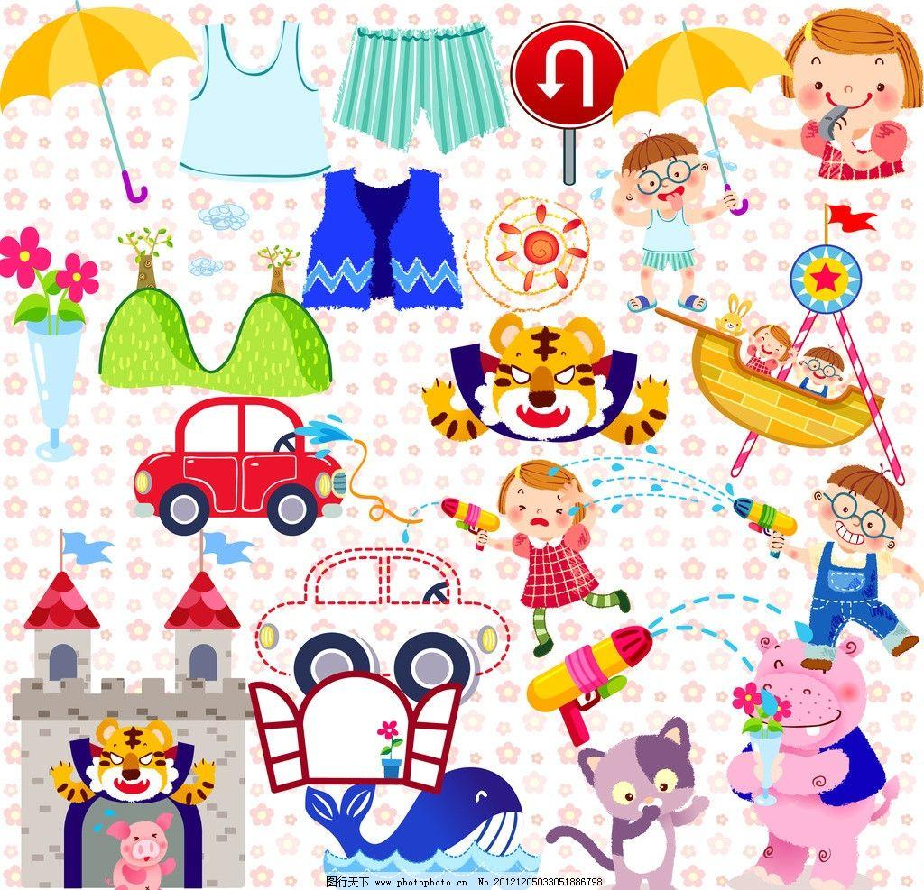 韩国 可爱 卡通 雨伞 背心 短裤 男孩 女孩 汽车 鲜花 船 太阳 海豚
