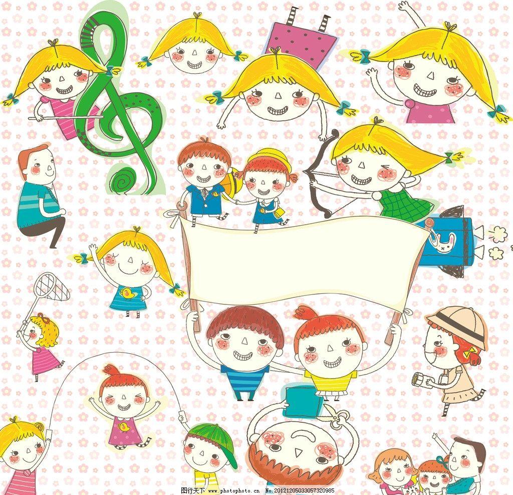 韩式可爱卡通 韩国 线条 手绘 家庭 男孩 女孩 爸爸 妈妈 源文件