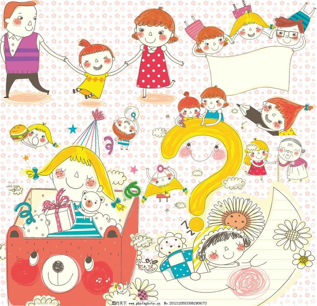 韩国可爱卡通 韩国 可爱 卡通 线条 手绘 家庭 男孩 女孩 爸爸 妈妈