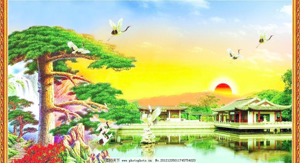 桂林山水 迎客松设计素材 迎客松模板下载 迎客松 风景 仙鹤 桥 红日