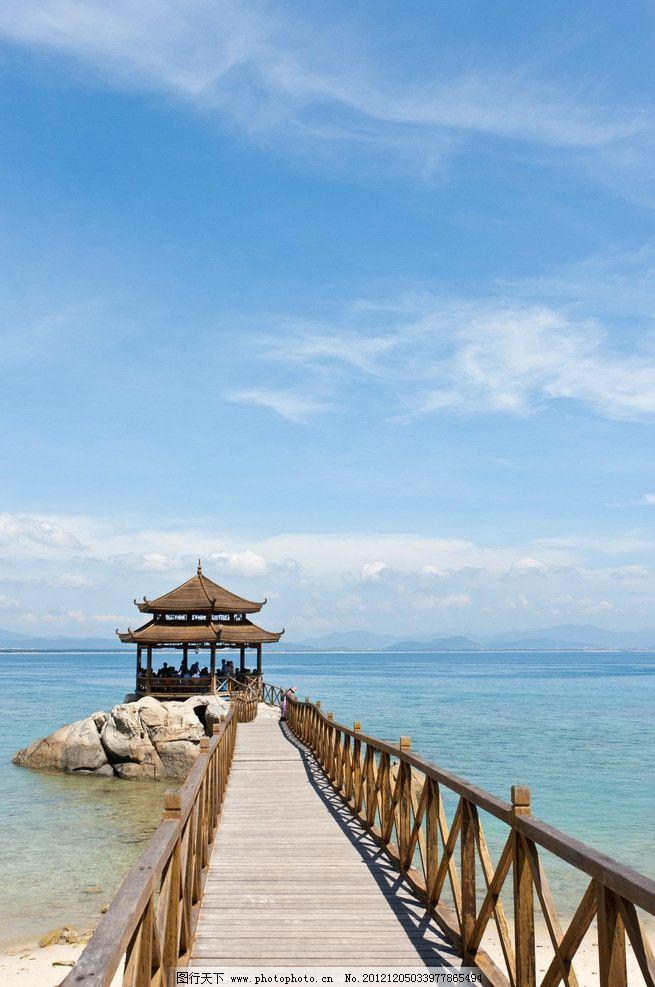 海南蜈支洲岛风景区情人桥图片