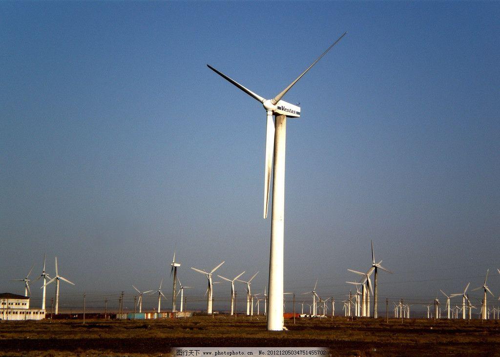 风能发电机 能源 风能 风车 发电 建筑景观 自然景观 摄影 72dpi jpg