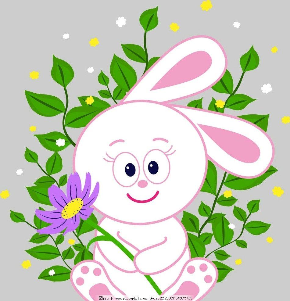 小兔子 长耳朵 大眼睛 三瓣嘴 搂着这胡萝卜 绿叶子 卡通设计 广告
