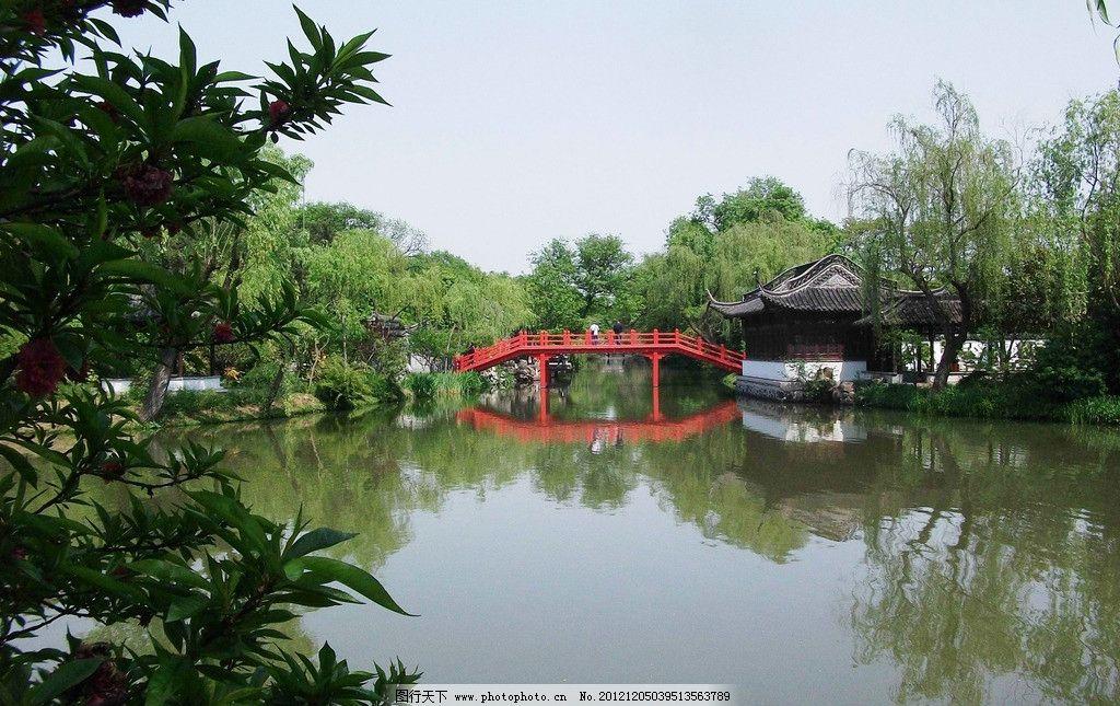 风景园林分_江南园林图片