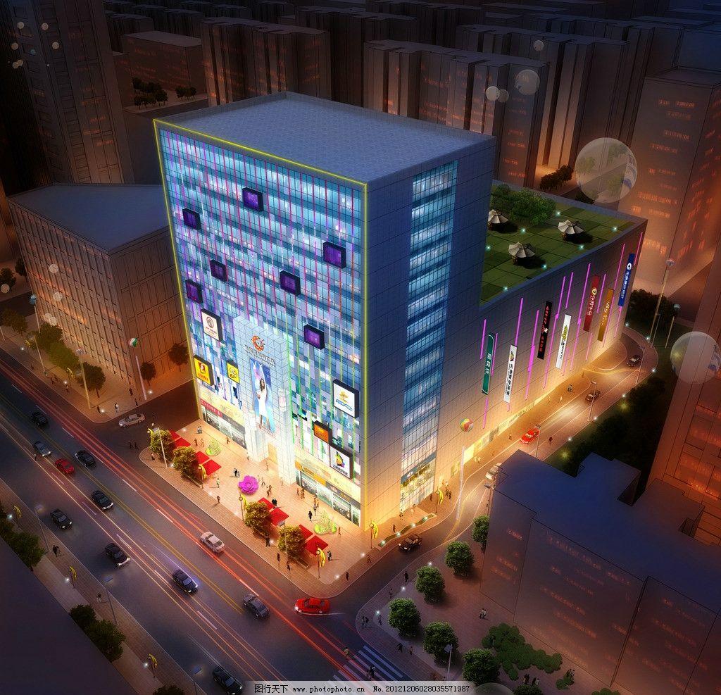 商场建筑 夜景 灯光 商场 车道 建筑 建筑设计 环境设计 设计 300dpi
