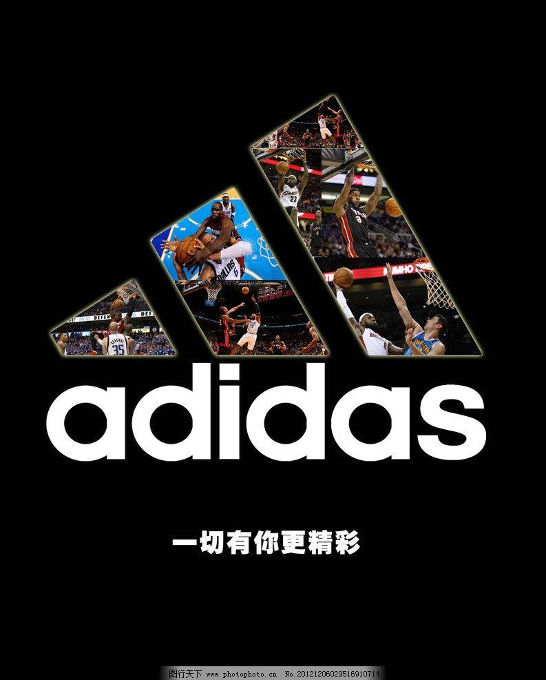阿迪达斯 标志 体育 系列 体育运动 黑色 字母 广告设计 设计 300dpi图片