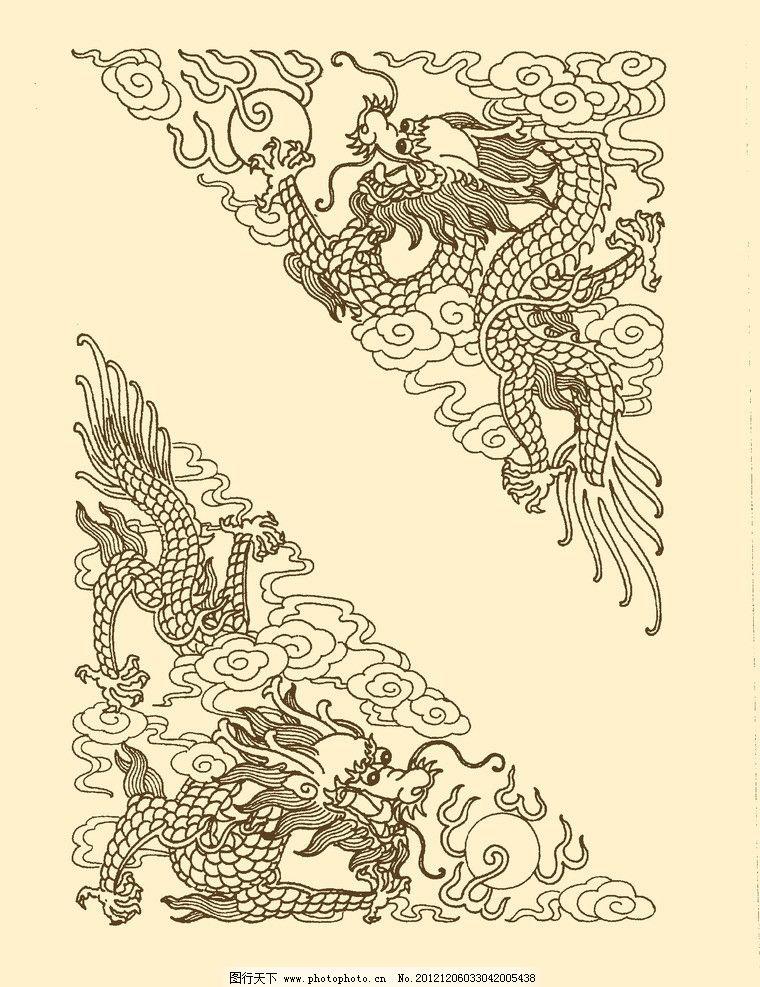 龙纹 团花龙 龙 图腾 圆形 吉祥图案 吉祥 传统 中国风 三角形 psd
