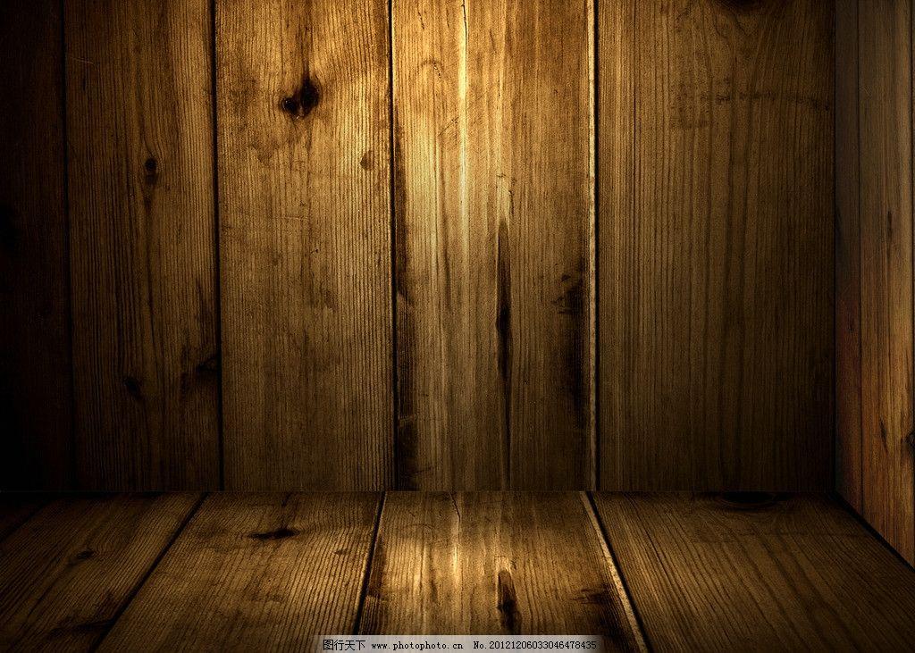 木质 木地板 木板底纹 木板背景 木板纹理 底纹背景 背景素材 psd分层