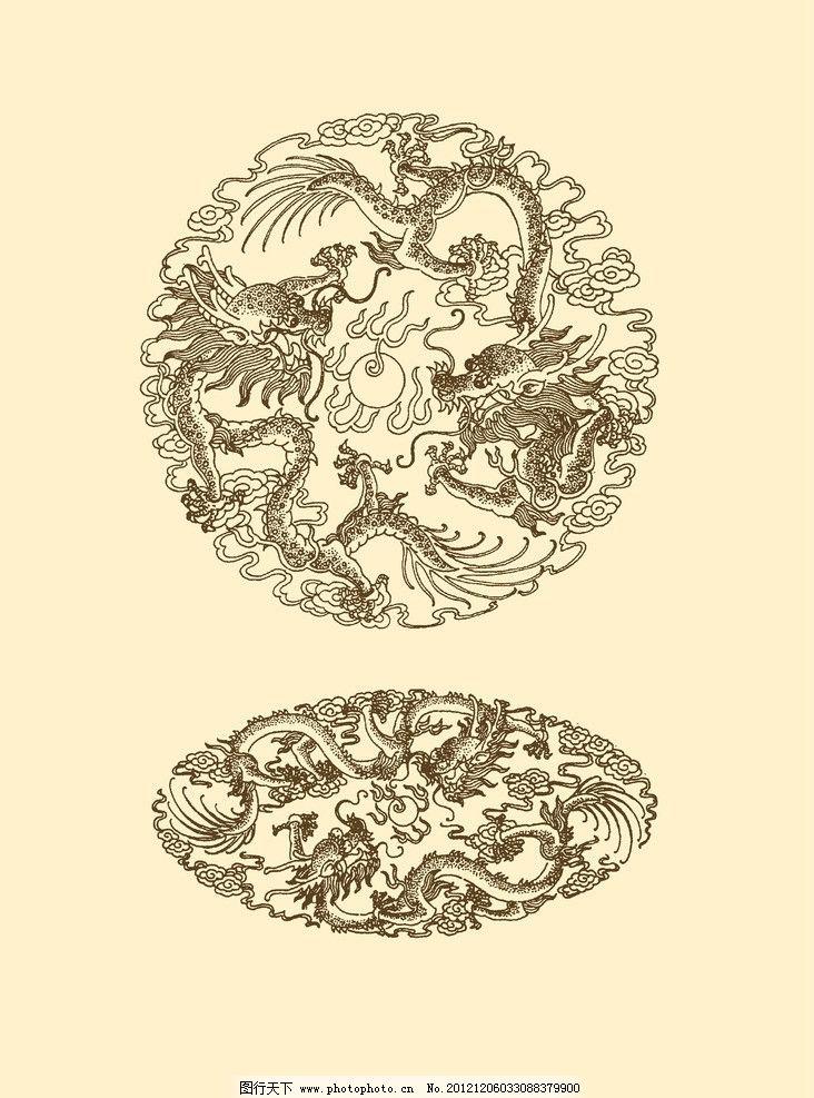 龙纹 团花龙 龙 图腾 圆形 吉祥图案 吉祥 传统 中国风 psd分层素材