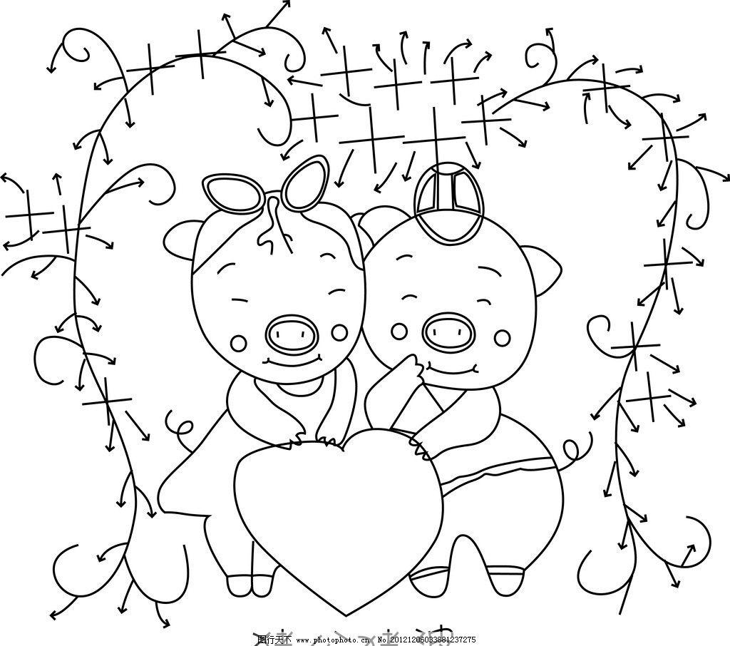十字绣 丝带绣 雕刻 猪公猪婆 真爱永恒 刺绣 素描 线描图 素材 矢量