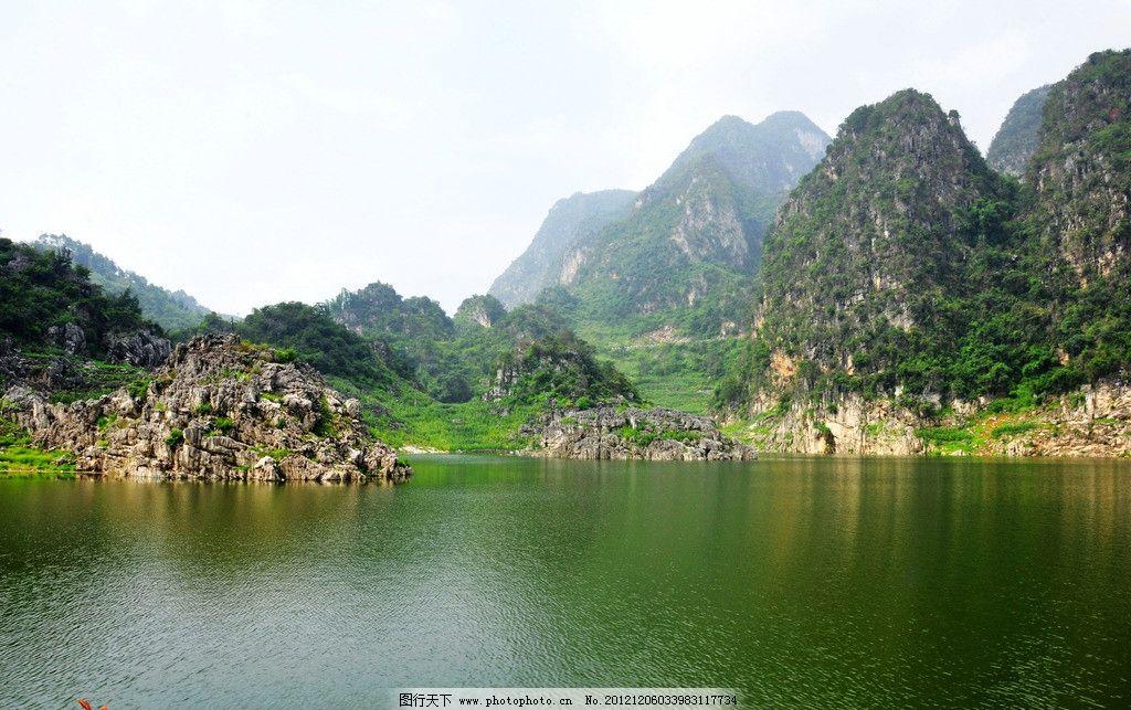 万峰湖 贵州 兴义 风景 山水草木 人工湖 南国风光 山水画卷 贵州风采