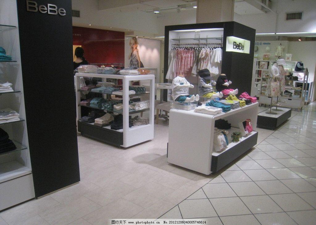 日本儿童服装店面 店面 陈列 童装 商场场景 商场摄影 商务场景 商务