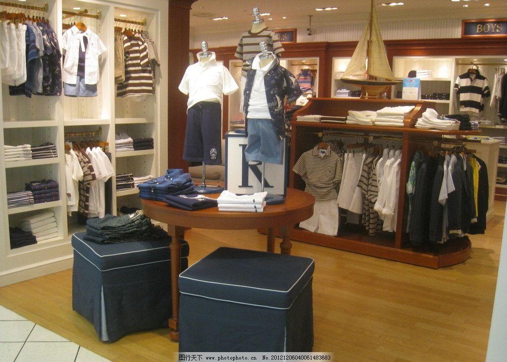 日本儿童服装店面图片