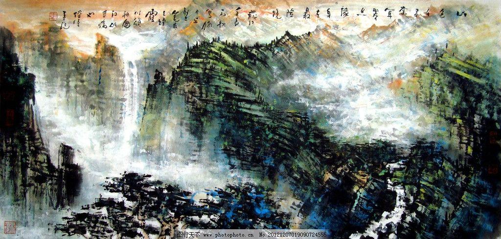 江山如画 国画设计 水墨 山水画 山川 祖国河山 江山多娇 大山
