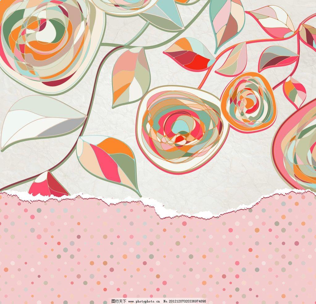 手绘花纹 花藤 藤蔓 线描 手绘玫瑰花 欧式花纹 欧式花边 缠绕
