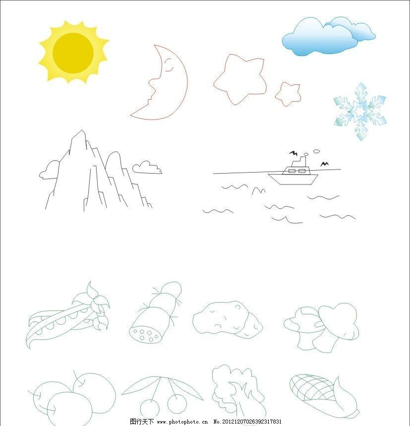 欢度六一儿童简笔画