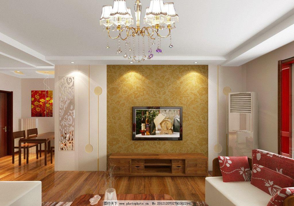 客厅效果图 影视墙 背景墙 沙发 天花 灯饰 现代 客厅设计 室内设计