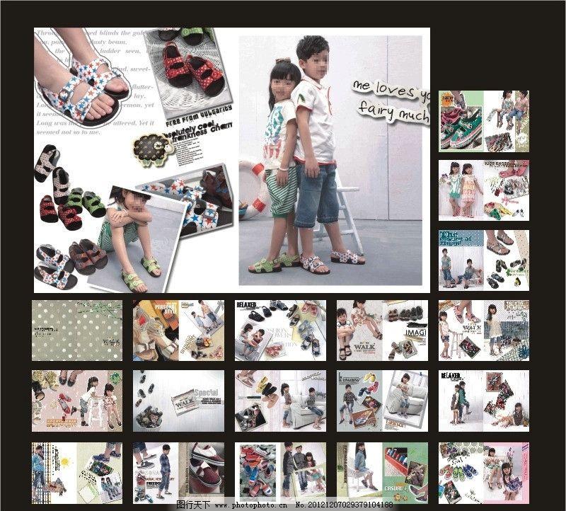 儿童服装参考画册图片