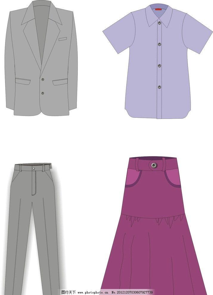 衣服 服装 西服 西装 裙子 衬衣 服装设计 广告设计 矢量 cdr