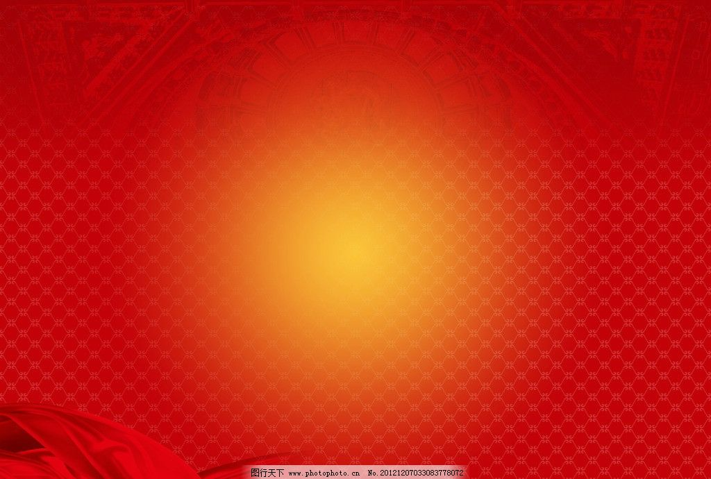 红色主题电脑桌面