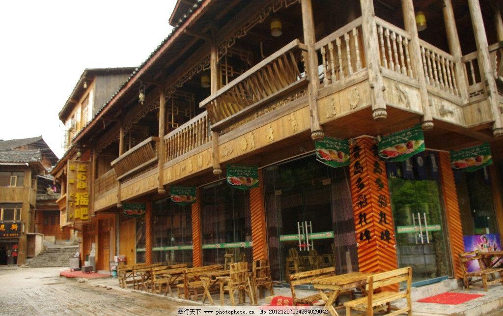 贵州苗族 竹楼 街道 苗族风情 吊脚楼 人文景观 旅游摄影 摄影
