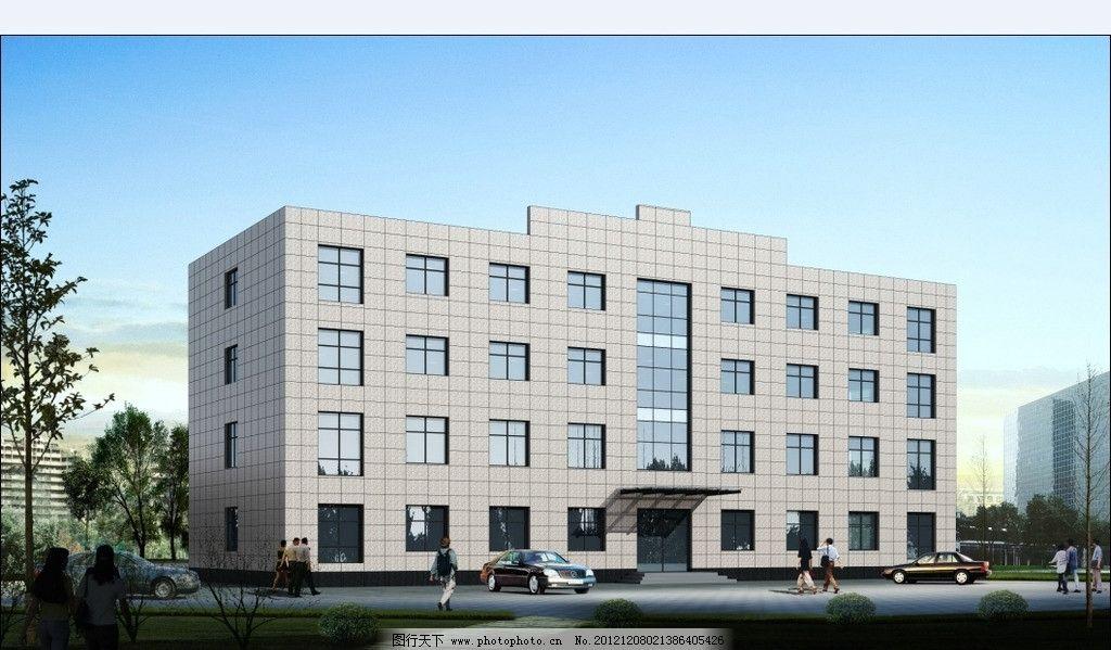 办公设施 写字楼图 景观设计 建筑工程        模型 楼盘 楼房 楼阁