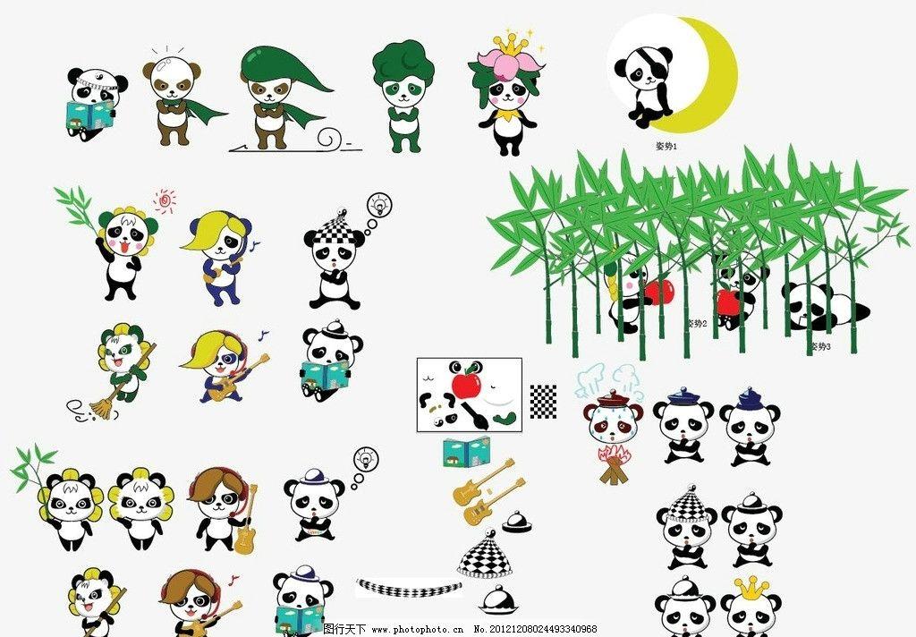 矢量 熊猫 吉祥物图片_野生动物_生物世界_图行天下