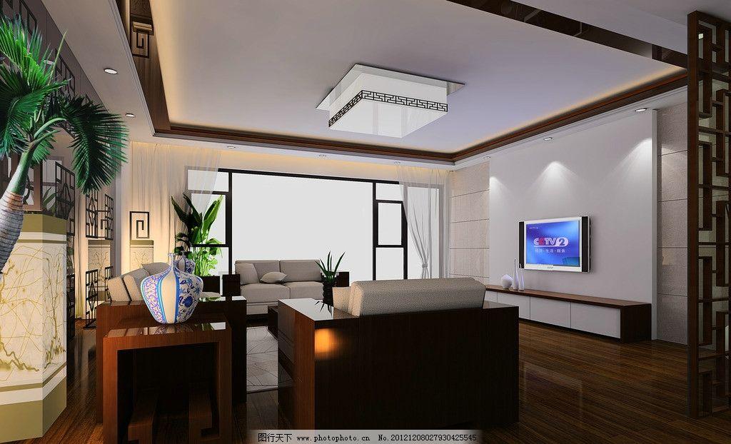 中式客厅设计效果图 实木地板 灯带 背景墙 木质餐桌 架 木质线条吊顶图片