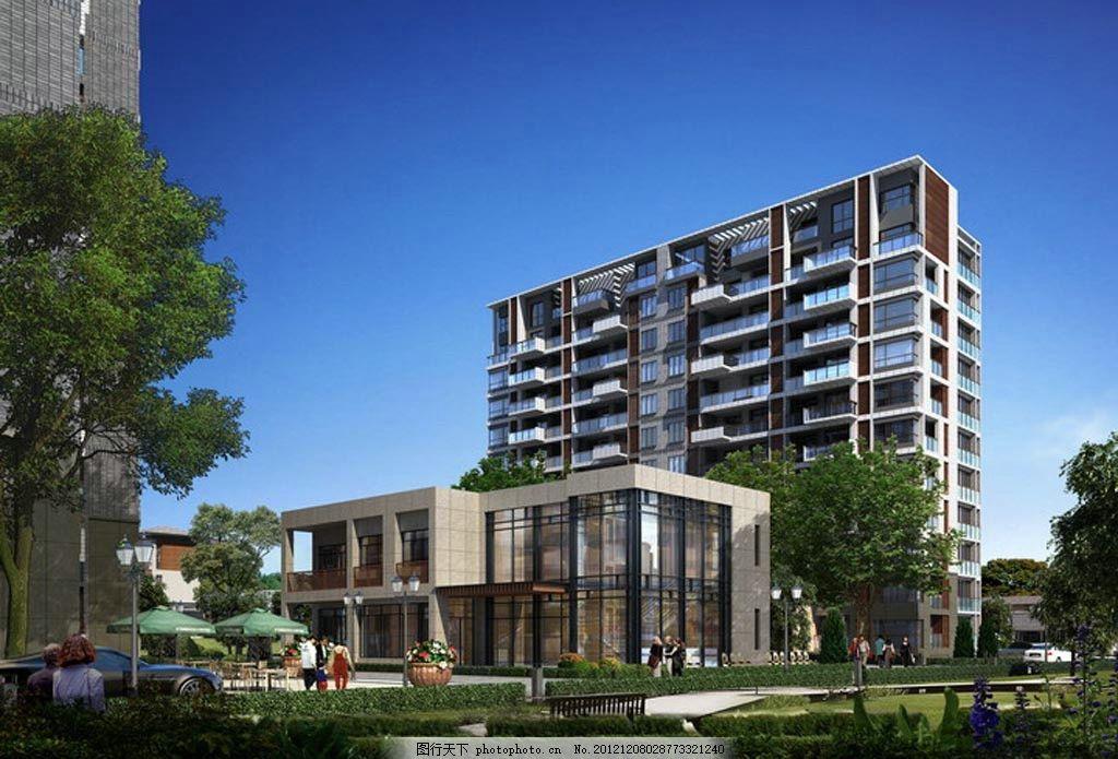 高级酒店式公寓住宅效果图 住宅小区 高层住宅 房地产 地产广告