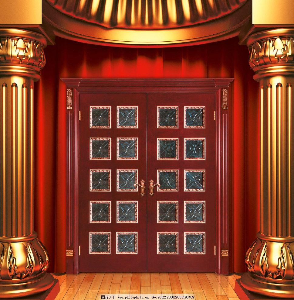 木门效果图 对开门 沙发 墙面 地板 欧式木门 装饰图 欧式门