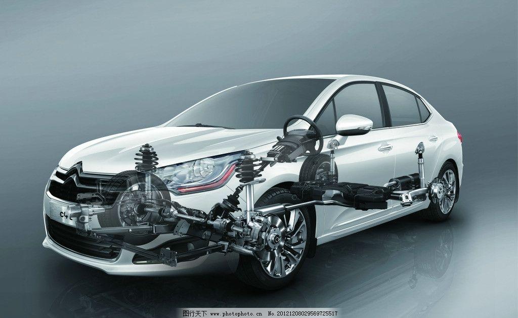 雪铁龙c4l 白色 汽车 前悬挂 解剖图 广告设计 设计 100dpi jpg图片