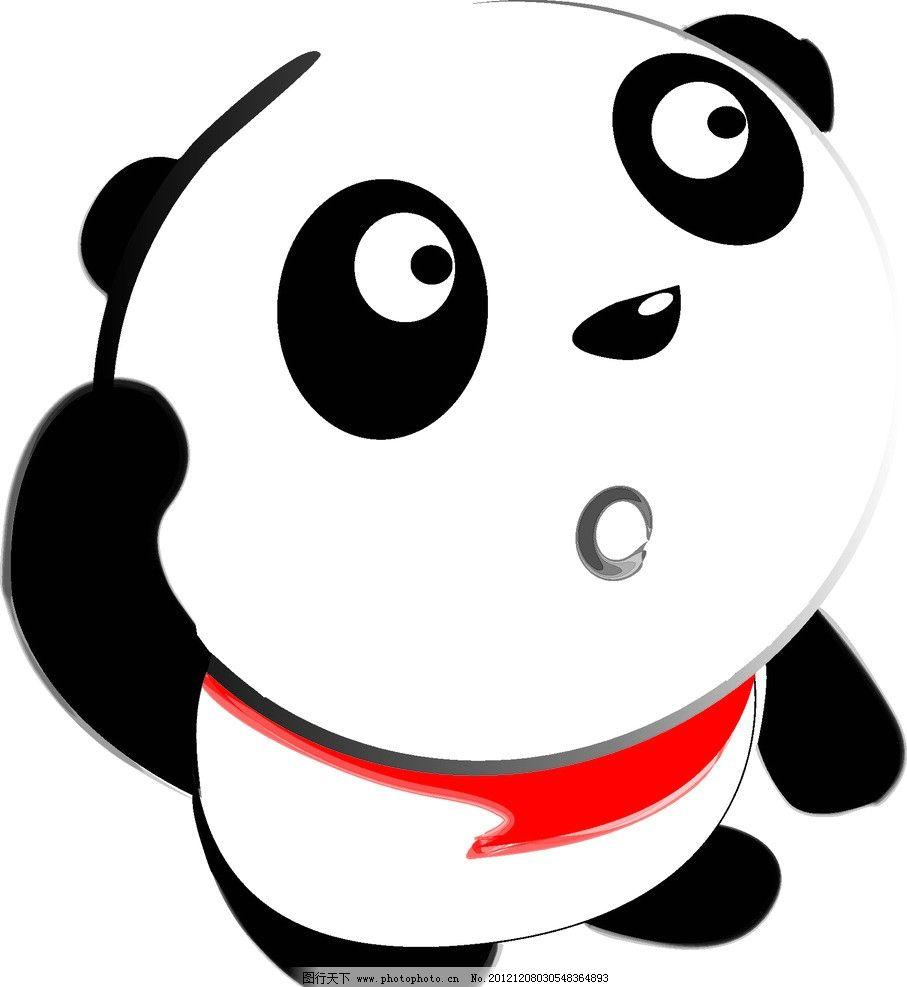 可爱卡通小熊猫 可爱 卡通人物 熊 猫 熊猫 疑问 目瞪口呆 新年 卡通图片