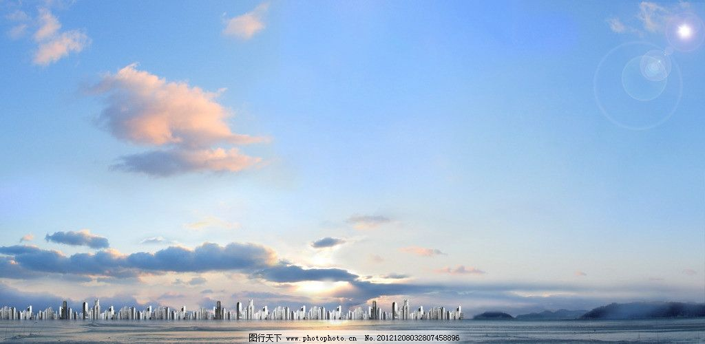 晚霞 田园 落日 层云 光线 湖水 湖泊 城市 海边 水面 霞光