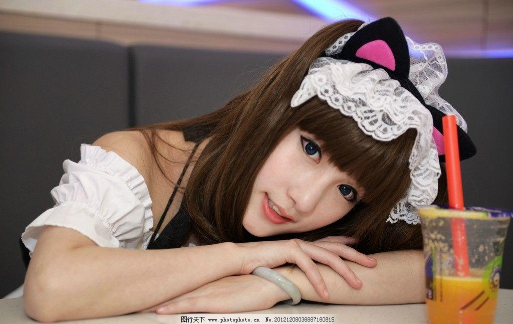 女仆装可爱美女 女仆装 猫耳朵 果汁 性感美女 可爱美女 长发美女