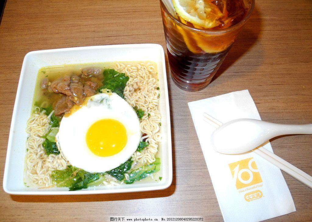 香港美食 港式早点 车仔蛋面 原汁原味 味道鲜美 闽南美食 中华美食图片
