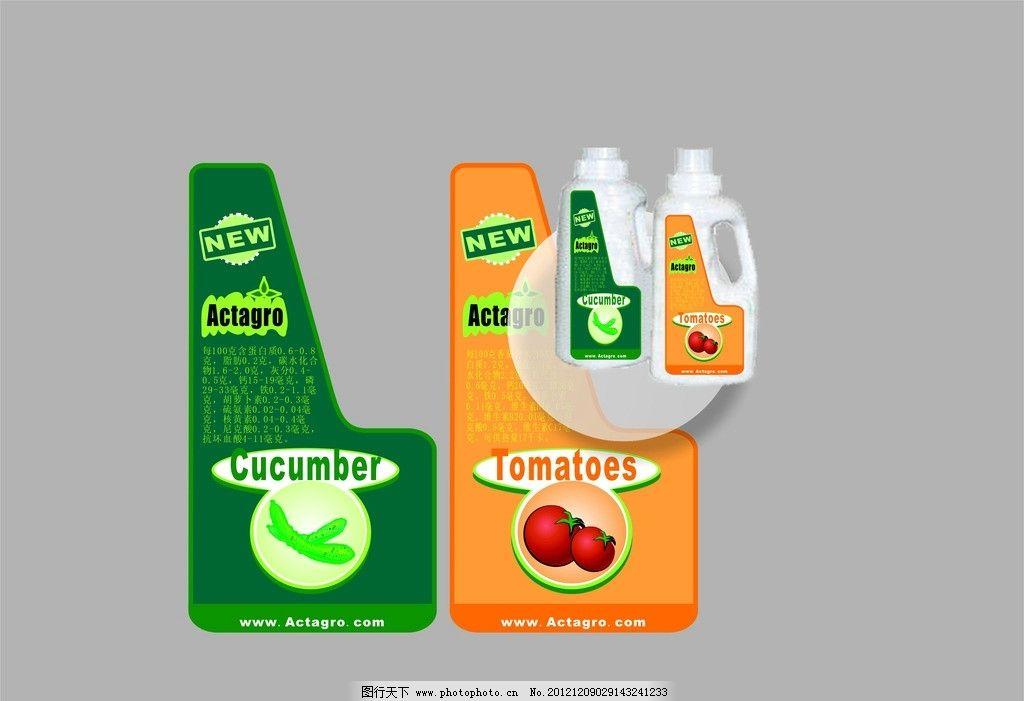 蔬果饮料包装 蔬果 饮料 冷饮 果汁 包装 包装设计 广告设计 矢量 cdr