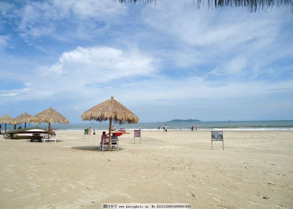 大海 海边 海滩 沙滩 草棚 树木 海南 海口 三亚 风景 蓝天 白云 高清