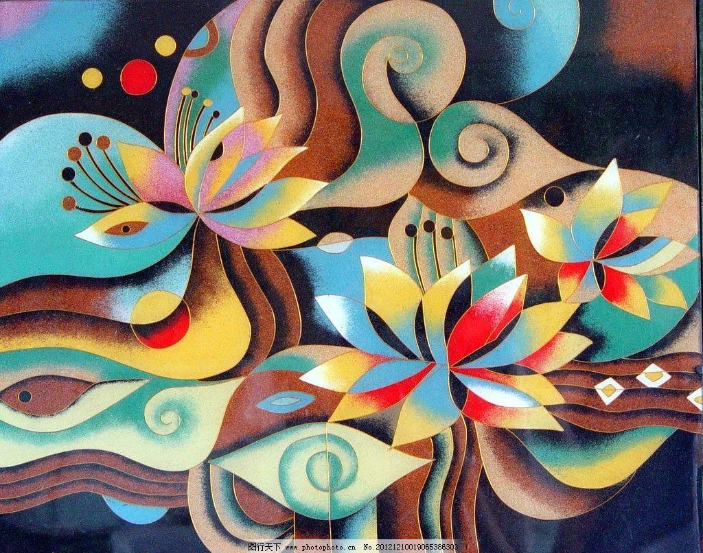 装饰画 掐丝 花卉 抽象 荷花 彩色 绘画书法 文化艺术 设计 72dpi jpg