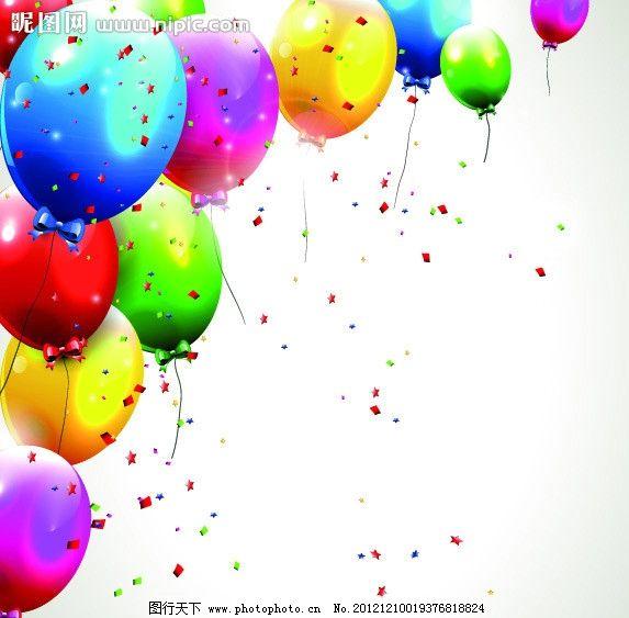 放飞的气球图片