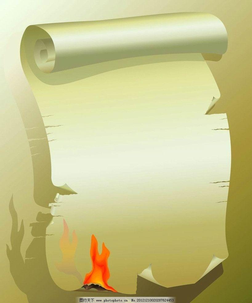 卷轴 时尚 梦幻 手绘 卡片 背景 矢量 火焰背景 底纹背景 底纹边框