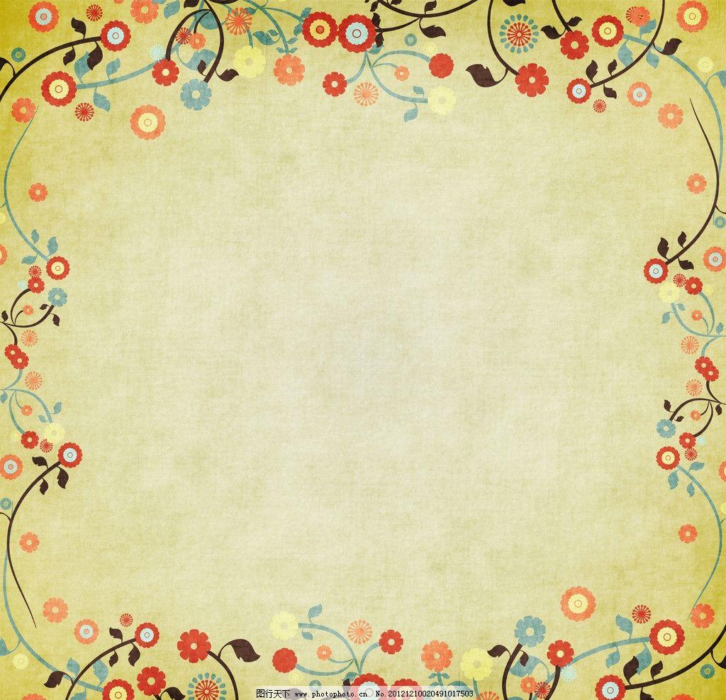 文艺复古小花背景边框图片