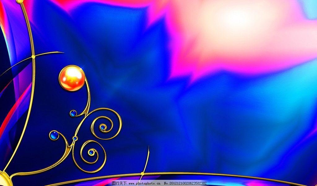 炫彩背景 炫彩 绚丽 金属边框 线条 图案 特效 背景 壁纸 炫彩视觉