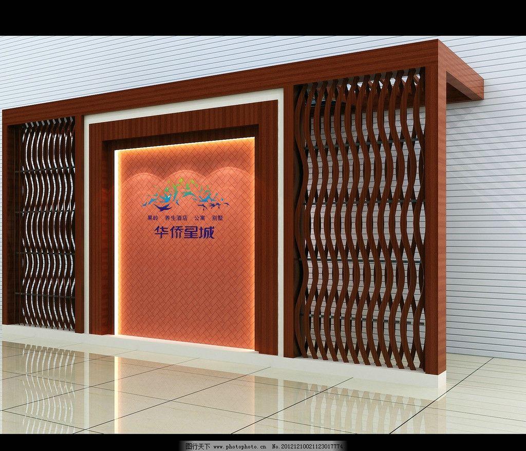 背景墙设计 南亚风格 镂空 背景墙 木制 背景 造型 形象墙 设计 南亚