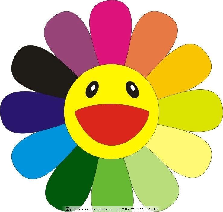 彩虹 笑脸 花 七彩 色彩斑斓 太阳花 花草 生物世界 矢量 cdr