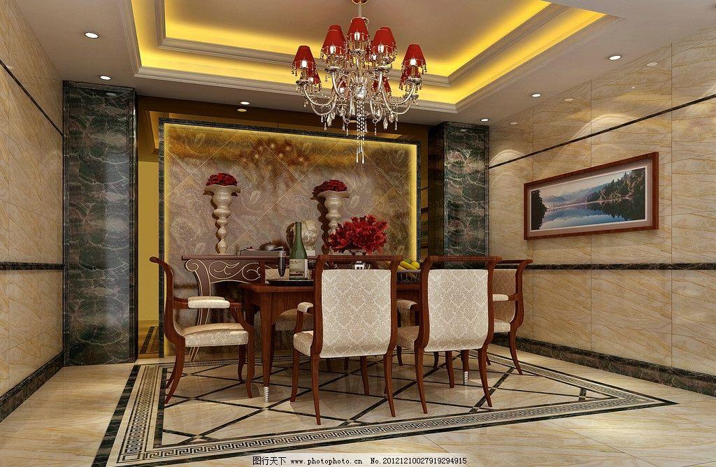 餐厅 餐桌 椅子 吊灯 吊顶 欧式风格 豪华 墙画 家装效果图 室内设计