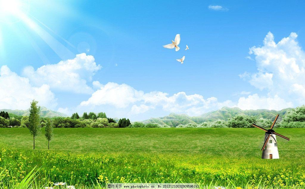 绿草地 蓝天白云草地 草地风景 景色 景观 户外 自然 绿色 草皮