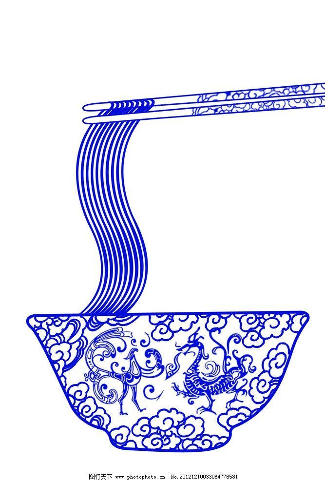矢量图面碗设计